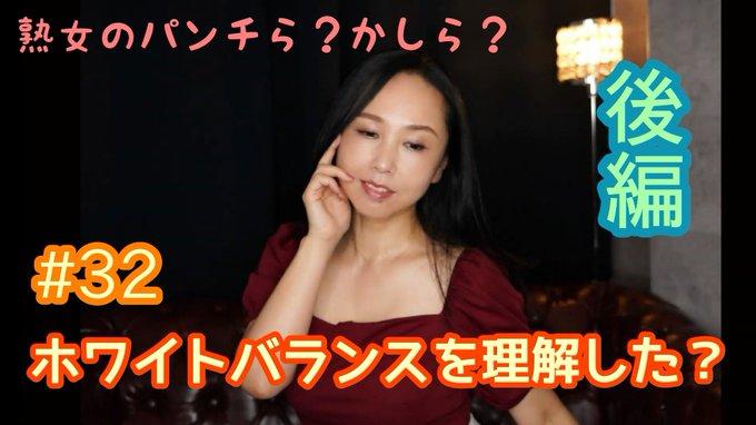 【カメコ道】sexy企画!?熟女のパンちらを撮ることが出来るのか!?