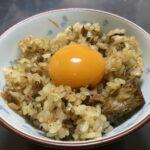 【もなか家の食卓】ビバ!ビバ!サバ缶&バターの炊き込みご飯