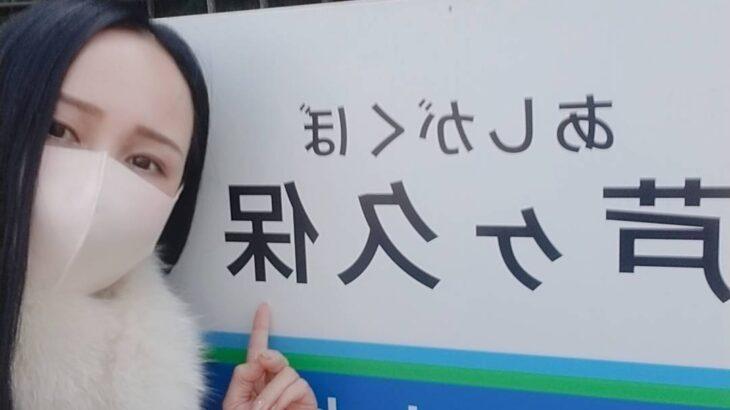 【ぶらてくジューシー】暖かい!?間に合う氷柱!?あしがくぼ氷柱編