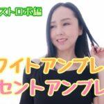 【カメコ道】物覚えの悪い高田!教えている円蔵もTTL機能を忘れていた!