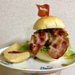 【もなか家の食卓】完成!まんまるパンを筆頭に、ハードロックカフェで食べたあのハンバーガーをおうちで作っちゃうぞ!編