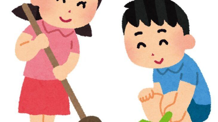 【もなか家の食卓】夏休み特別企画!もなか家の大掃除~前編~