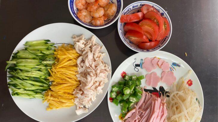 【もなか家の食卓】豪華にアレンジ!夏といえばさっぱりツルツル!冷やし中華~麺茹で編~