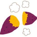 【もなか家の食卓】秋と言えば!みんな大好きや焼き芋!焼き芋比較企画!~第一弾~